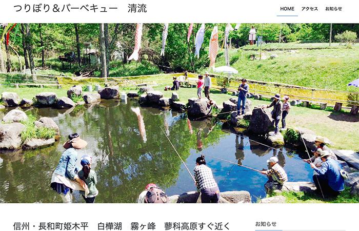 Screenshot of www.rhiiragi.jp